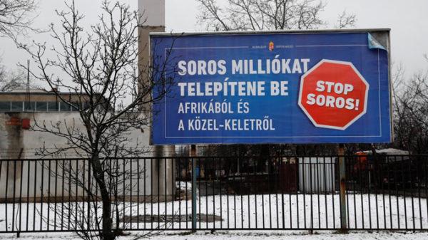 Ungari valitsus esitas parlamendile sisserännet toetavate vabaühenduste vastase seaduse